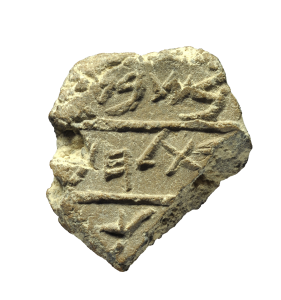 Bethlehem Fragment