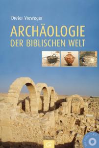 Archäologie der biblischen Welt